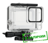 Аквабокс для GoPro HERO7 Silver/White